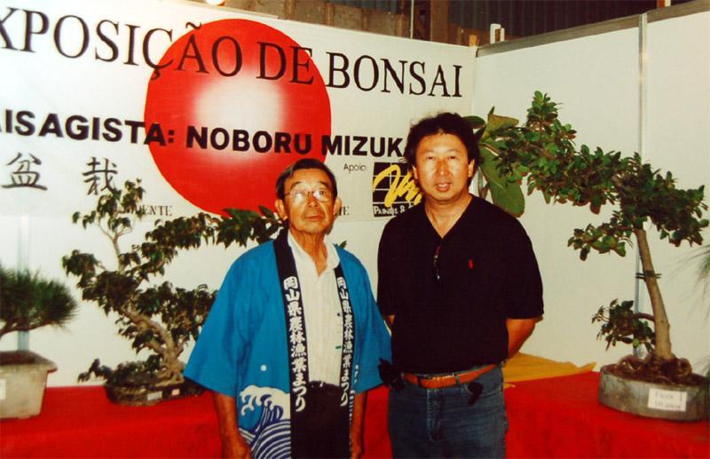 amigos mizukawa